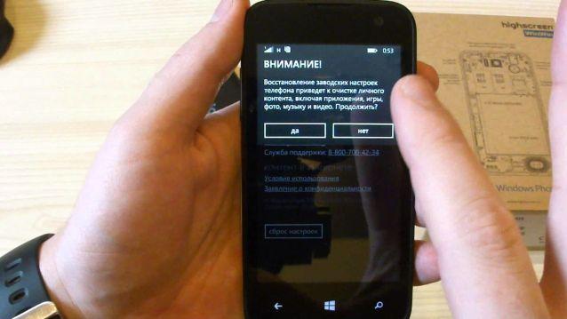 Как восстановить удаленные с телефона lumia