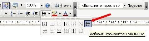 Начальная школа в схемах и таблицах с.с. иванова