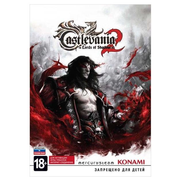 Видеоигра Софтклаб Castlevania: Lords of Shadow 2 видеоигра для ps4 lords of the fallen