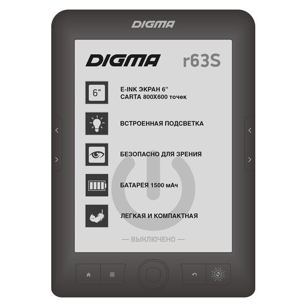 "Digma R63S E-Ink, Темно-серый, 6"", Встроенная подсветка"