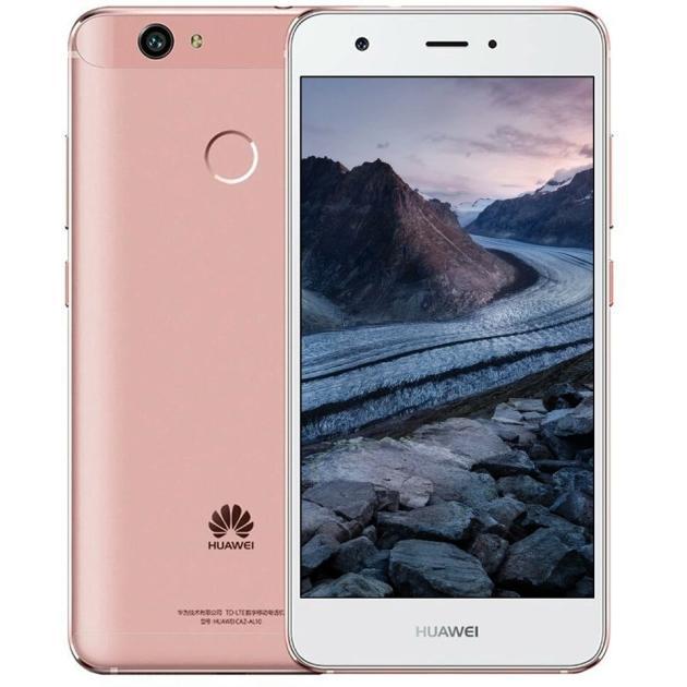 Смартфон Huawei Nova Розовый смартфон huawei на 2 сим карты с 3g и lte