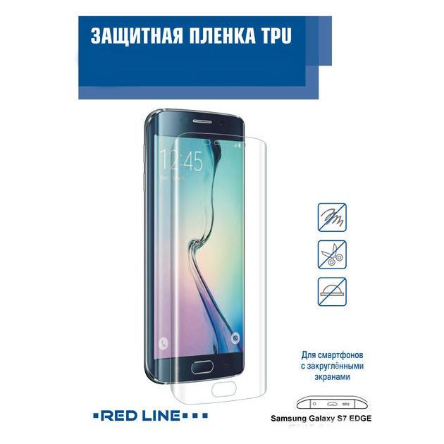 Пленка на экран Red Line для Samsung Galaxy S7 Edge 5.5, прозрачная защитная пленка tfn для samsung galaxy s7 edge sp 05 015tpu