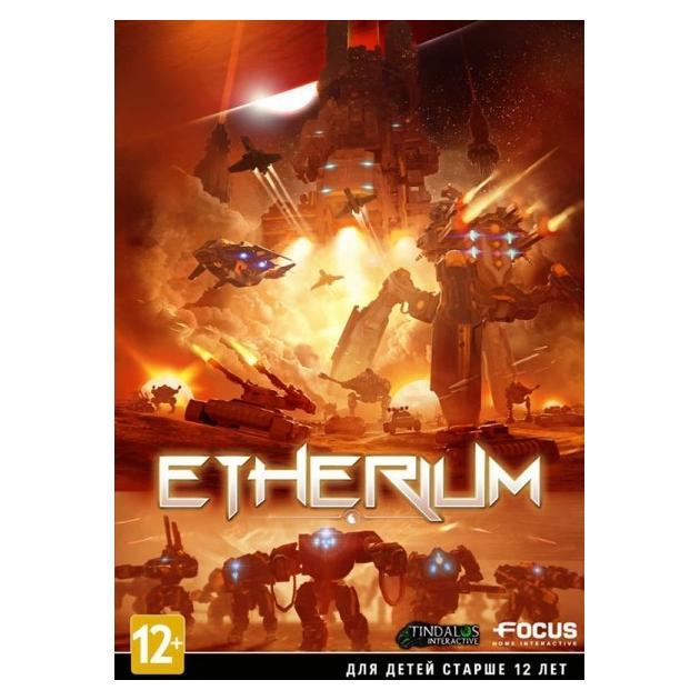 Видеоигра Софтклаб Etherium