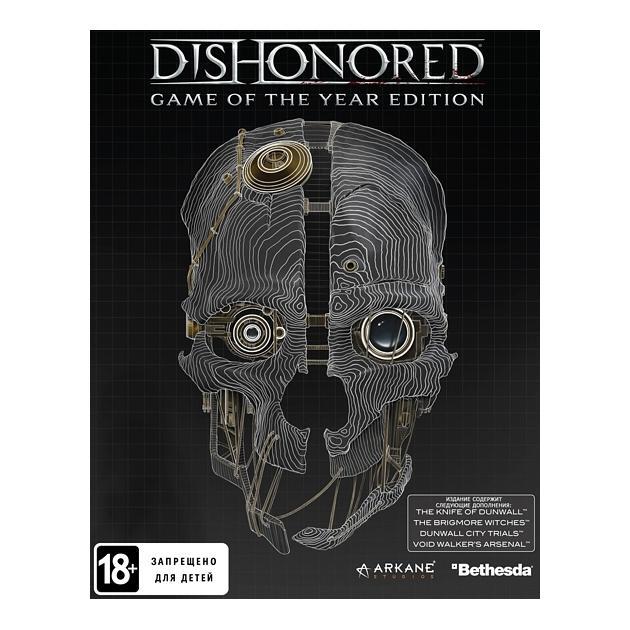 Видеоигра Софтклаб Dishonored. Definitive Edition PC игра софтклаб dishonored definitive edition pc