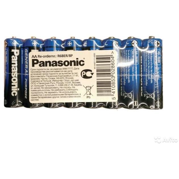 Panasonic General Purpose R6BER/8P AA, 8