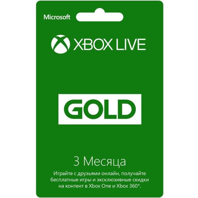 Microsoft Xbox Live: Gold карта подписки на 3 месяца, цифровой код