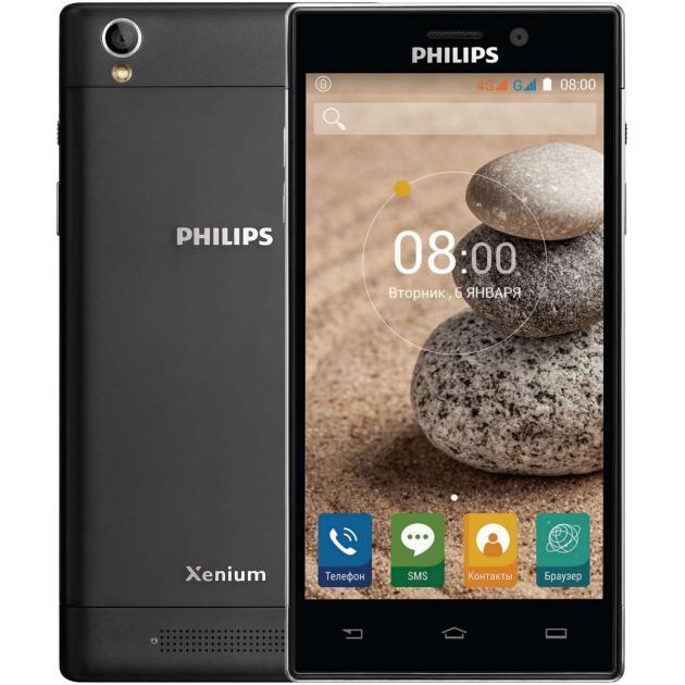 Смартфон Philips Xenium V787+ Серый philips philips xenium v377 черный 8гб 2 sim