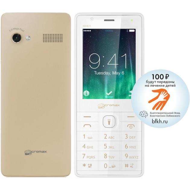 Мобильный телефон Micromax X2401 сотовый телефон micromax x2401 white champagne