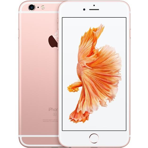 Смартфон Apple iPhone 6s Plus Как новый 16Гб, Розовый, 1 SIM, 4G LTE, 3G
