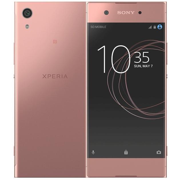 Смартфон Sony Xperia XA1 Dual Розовый