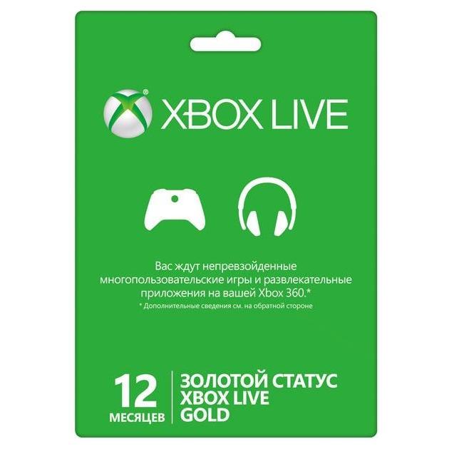 Microsoft Xbox Live: Gold карта подписки на 12 месяцев, цифровой код