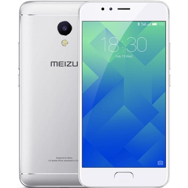 Meizu M5s 16Гб, Серебристый
