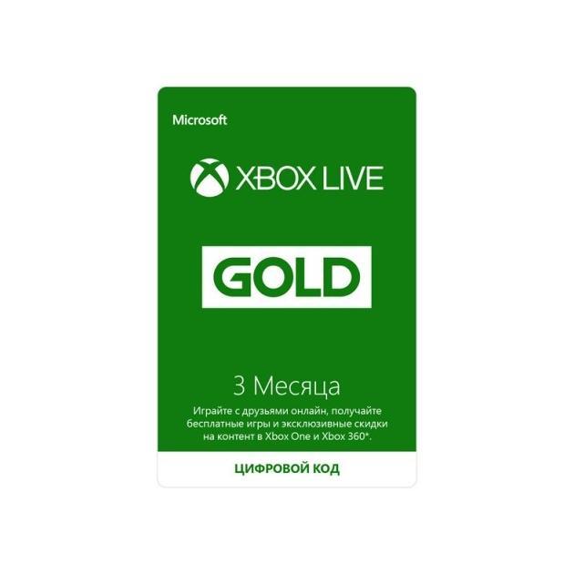 Xbox Live : Gold карта подписки на 3 месяца от Байон