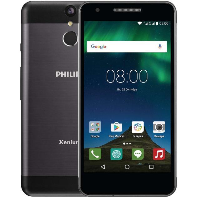 Смартфон Philips Xenium X588 Черный philips 49pus7100 черный