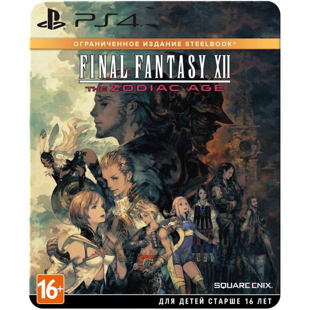 Видеоигра Square Enix Final Fantasy XII: the Zodiac Age. Limited Edition Steelbook  видеоигра square enix final fantasy xv digital standard edition