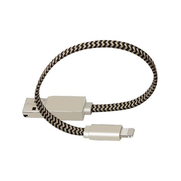 все цены на  USB кабель Elari SmartCable 1м, Lightning, USB, Золотой  онлайн