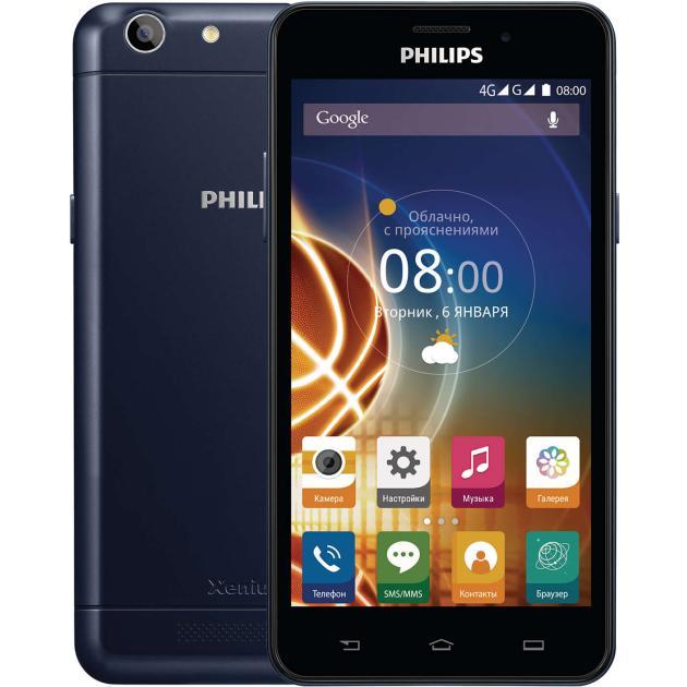 Смартфон Philips Xenium V526 8Гб, Синий, Dual SIM, 4G LTE, 3G philips philips xenium v377 черный 8гб 2 sim
