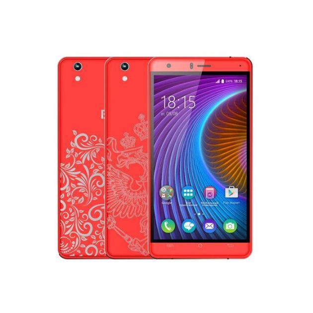 все цены на  Смартфон BQ-Mobile BQ 5503 Nice2 Red+доп крышка  онлайн