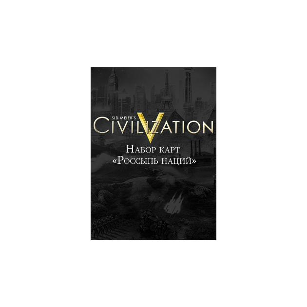 Видеоигра Софтклаб Sid Meiers Civilization V: Набор карт «Россыпь наций» видеоигра софтклаб sid meier