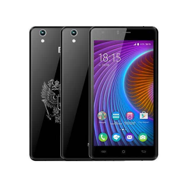 все цены на  Смартфон BQ-Mobile BQ-5503 Nice 2+доп.крышка  онлайн