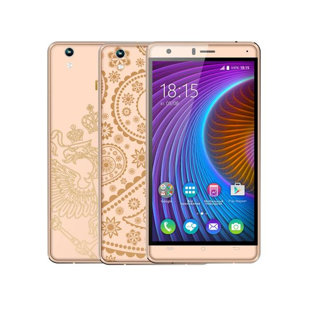 все цены на  Смартфон BQ-Mobile BQ 5503 Nice2 Gold+доп крышка  онлайн