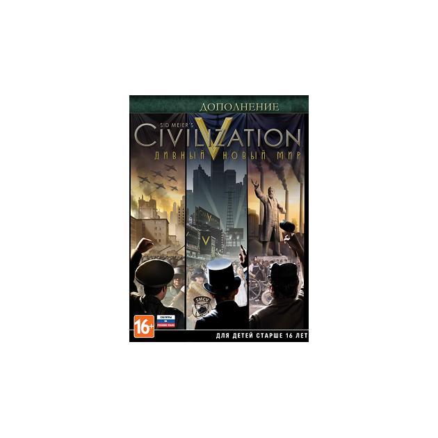 Видеоигра Софтклаб Sid Meier's Civilization V: Дивный новый мир игра софтклаб sid meier