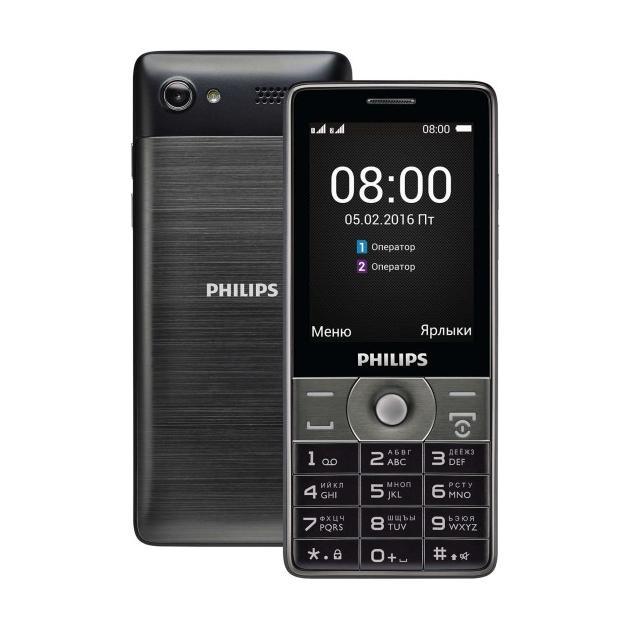 Мобильный телефон Philips Xenium E570 Темно-серый, 0.128Гб, 2 SIM сотовый телефон philips e570 xenium dark gray