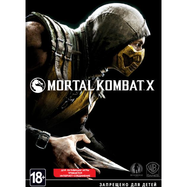 Видеоигра Софтклаб Mortal Kombat X PC, стандартное издание игра для pc wb interactive mortal kombat x