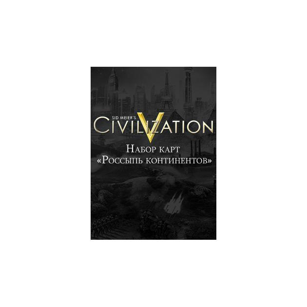 Видеоигра Софтклаб Sid Meiers Civilization V: Набор карт «Россыпь континентов» видеоигра софтклаб sid meier