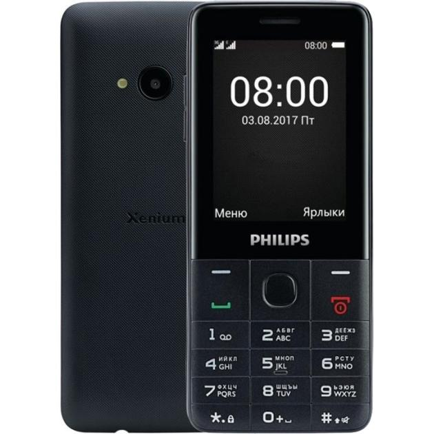 Мобильный телефон Philips Xenium E116 черный Черный, 0.032Гб, 2 SIM, 3G мобильный телефон philips e116 черный