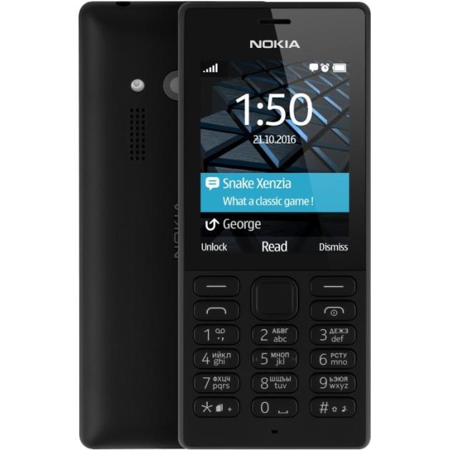все цены на Мобильный телефон Nokia 150 Dual sim Черный онлайн