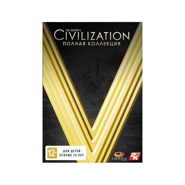 Видеоигра Софтклаб Sid Meier's Civilization V. Полная коллекция игра софтклаб sid meier