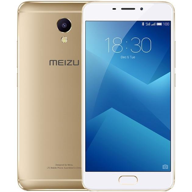 Смартфон Meizu M5 Note 32Gb Золотой смартфон meizu m5 note m621h 32gb серый