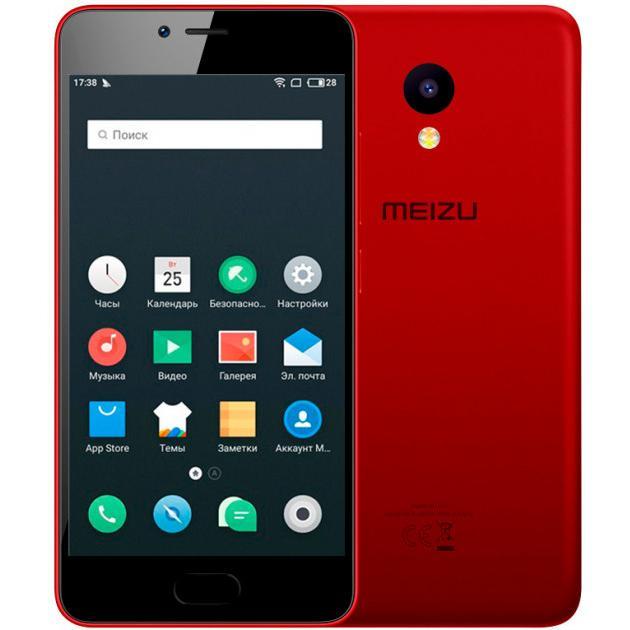 Смартфон Meizu M5C Красный