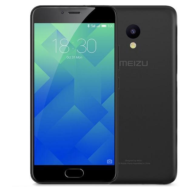 все цены на Смартфон Meizu M5C 16Gb gold/black Черный онлайн