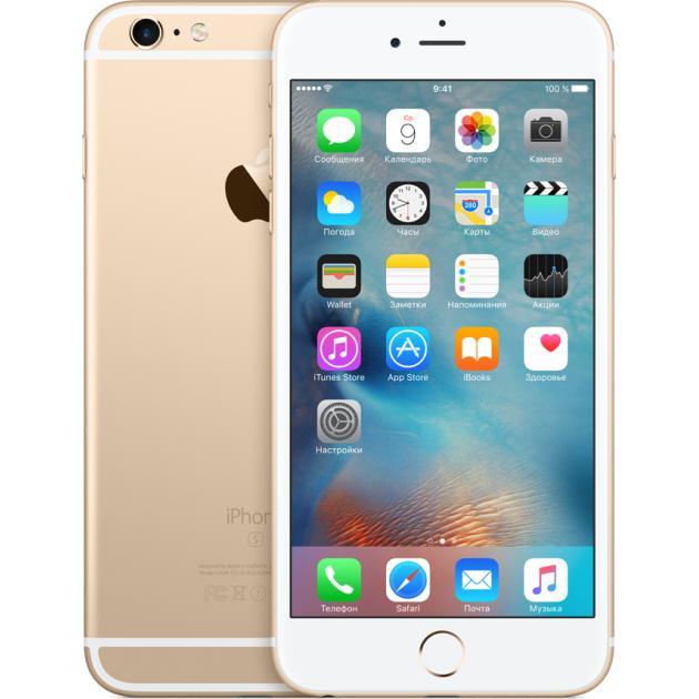 Смартфон Apple iPhone 6s Plus Как новый 16Гб, Золотой, 1 SIM, 4G LTE, 3G