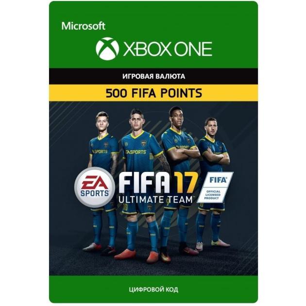 все цены на Видеоигра Electronic Arts FIFA 17 Ultimate Team Points 500 онлайн