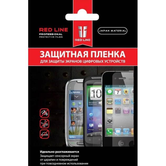 все цены на Чехол Red Line Пленка защитная Red Line защитный, пластик, Прозрачный онлайн