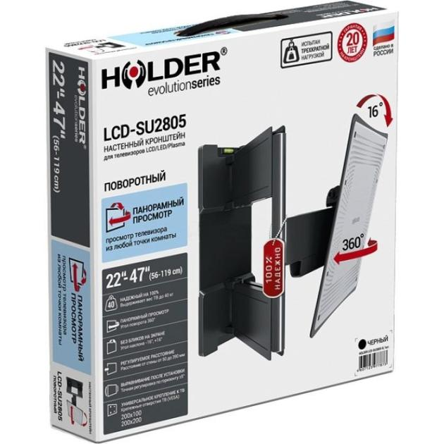 Кронштейн Holder LCD-SU2805 Черный, 40кг, 47 holder holder lcd f2608 черный 40кг 47