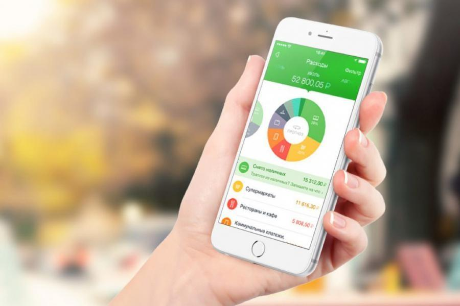 Насколько безопасно приложение Сбербанк Онлайн?