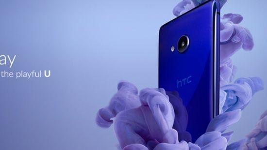 Новый смартфон от компании HTC уже в тесте от GeekBench