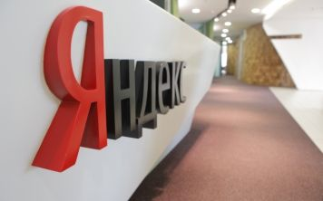 Яндекс-сервисы перешли в оффлайн-режим