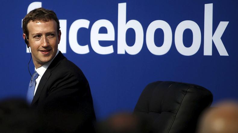Facebook просит интимные фото