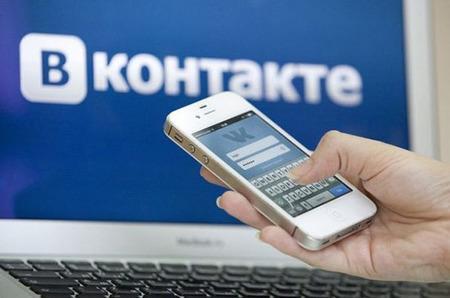 """Как бесплатно скачать и установить """"Царский"""" ВКонтакте?"""