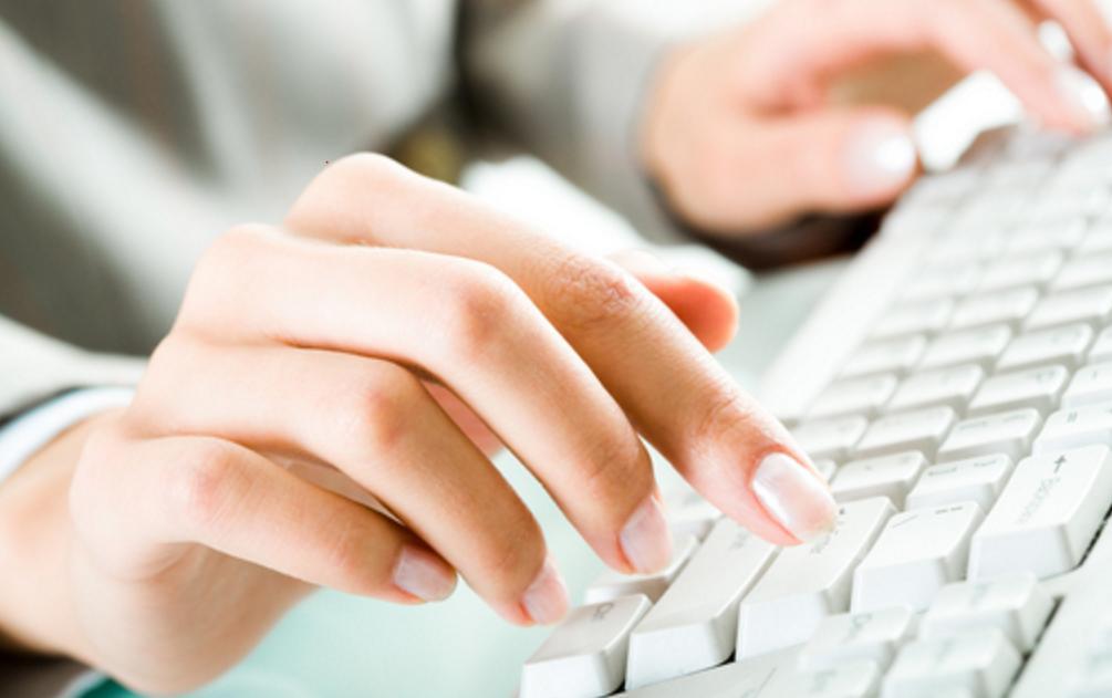 Служебные клавишы на клавиатуре