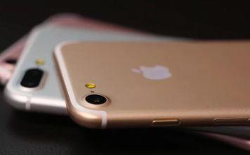Какой iPhone будет в тренде в 2017-2018 гг.?