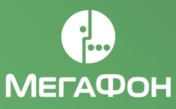 """""""МегаФон"""" предоставляет безлимитный мобильный интернет"""