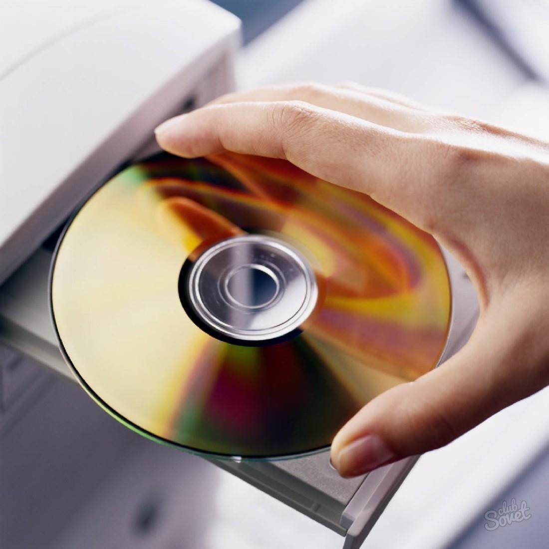 Что делать если дисковод не читает диски?