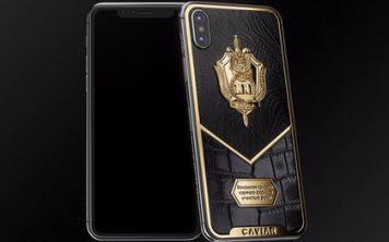 iPhone X с Дзержинским