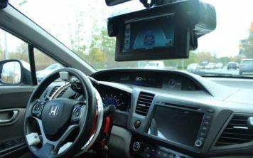 X-Matic - система для беспилотного управления автомобилем